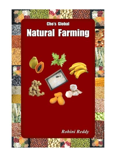 Cho S Global Natural Farming Book